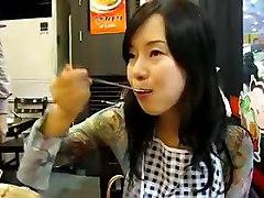 Amateur Asian Korean